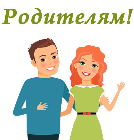 roditeli_im