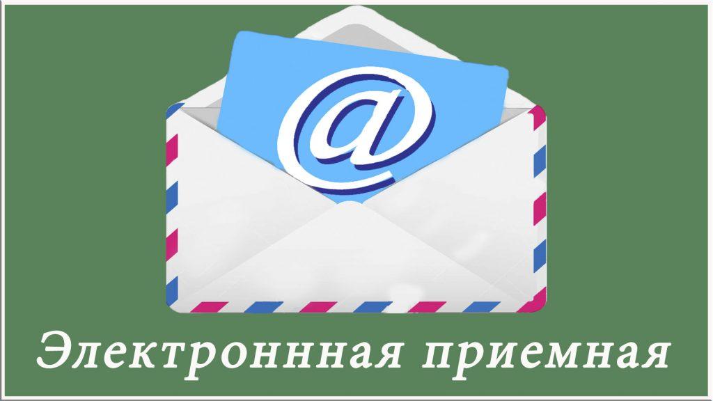 Это изображение имеет пустой атрибут alt; его имя файла - эп-1024x576.jpg